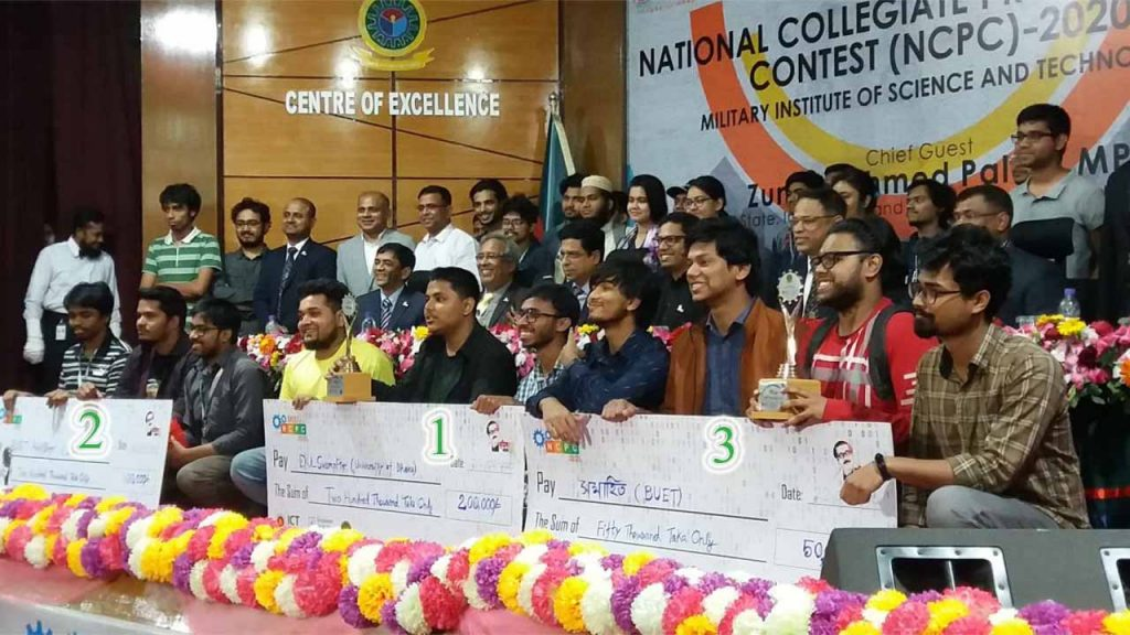National Collegiate Programming Contest (NCPC) 2020